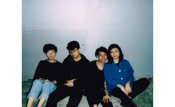 We get first word on Ourselves the Elves' upcoming debut album