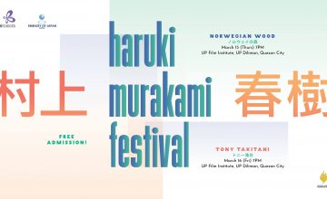 The Haruki Murakami Festival is coming to Manila
