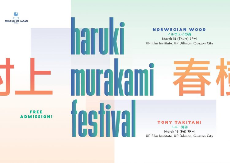 The Haruki Murakami Festival is coming to Manila