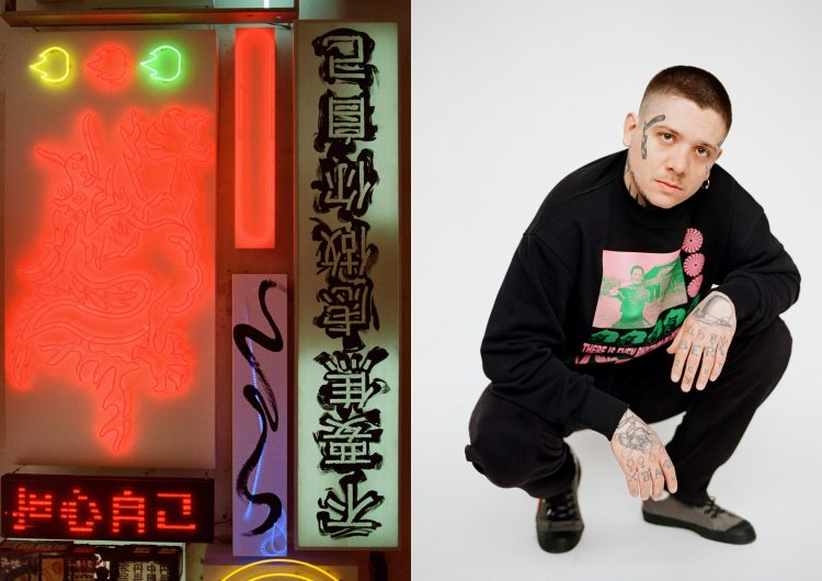 Syndicate Original's SS18 collection is a love letter to '90s D.I.Y culture