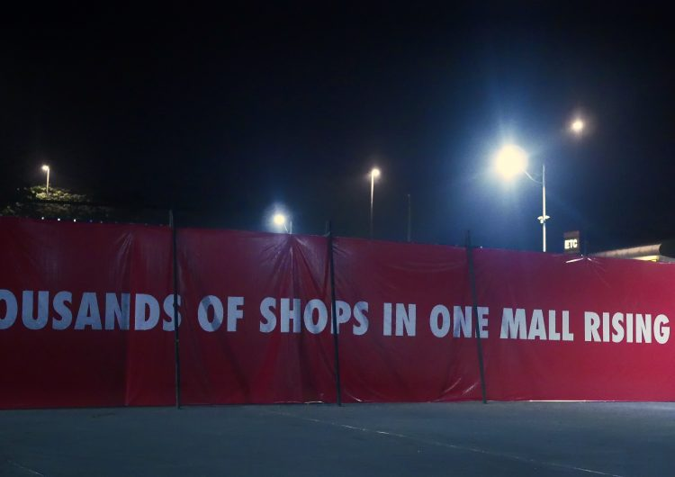 """There is a """"Godzilla"""" of malls opening in Manila soon"""