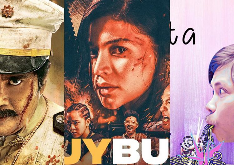 We're going to see more Filipino movies on Netflix