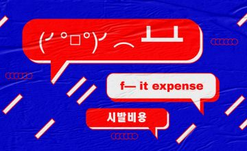 F*ck-it Expense: The reality of youth spending on short-term happiness