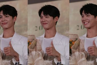Park Bo Gum wants you to know you're precious