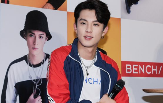 Meeting Dylan Wang was the peak of my 'Meteor Garden' fangirling