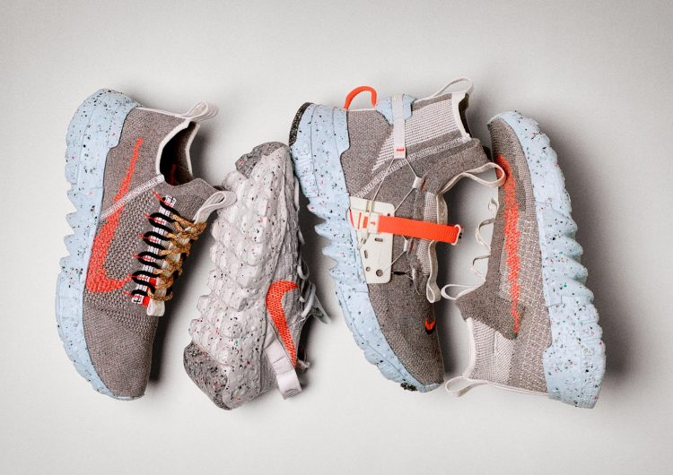 Nike's Space Hippie collection is literally trash