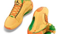 Check out this NBA player's custom-designed taco sneakers