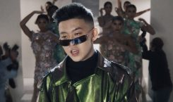 Did Rich Brian leak new music on his IG Live?