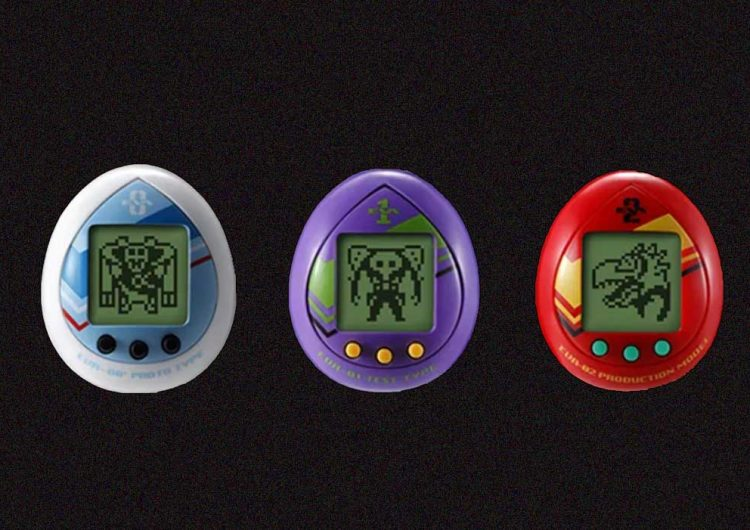 This 'Neon Evangelion' X Tamagotchi collab will let you take care of your own Angel