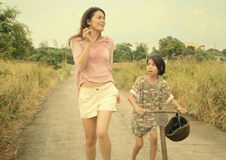 'Ang Huling Cha-Cha ni Anita' is streaming for free this Pride Month