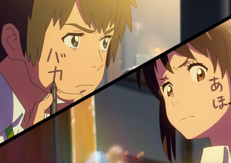 The Makoto Shinkai film that made you into a mess is coming to Netflix
