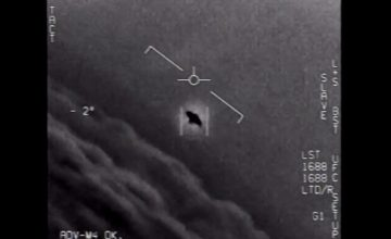 Tinfoil hat kids, we're getting even more official UFO footage