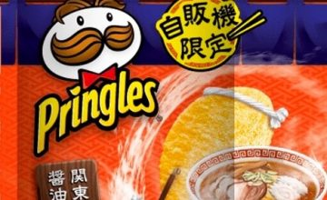 Somewhere in Japan, ramen-flavored Pringles exists
