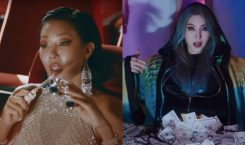 7 K-hip hop queens who can step on my face