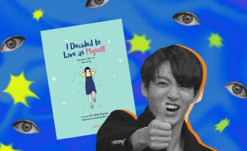 IDK if Jungkook really read this, but I need this self-help book too