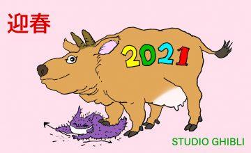 An ox smashing COVID-19 has entered the Studio Ghibli 'verse
