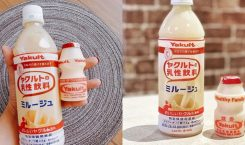 Legend says the big Yakult isn't real, but here's where…