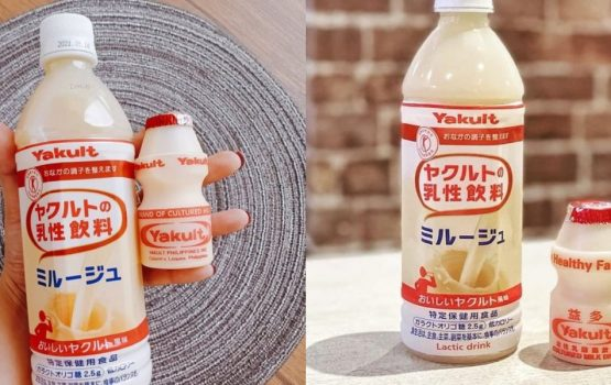 Legend says the big Yakult isn't real, but here's where the 500 ml one is