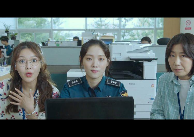 LF: free Korean films? Just head to this website
