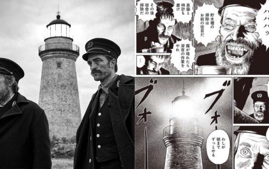 Junji Ito just made A24's 'The Lighthouse' into a manga