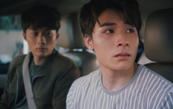 'Call It What You Want' tackles exploitation in the world of BL
