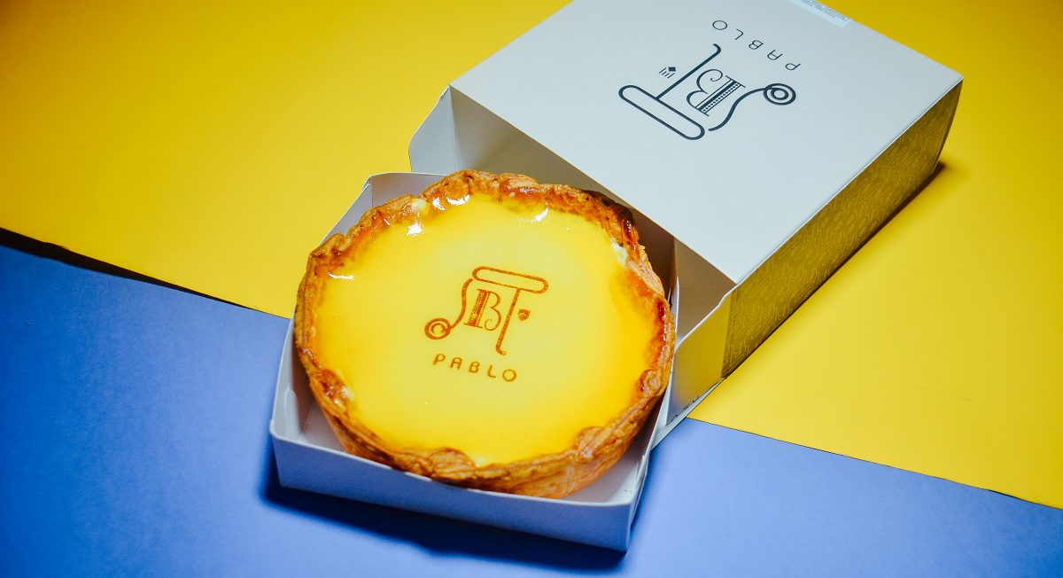 What's the Big Deal About this Japanese Cheese Tart Store Anyway?