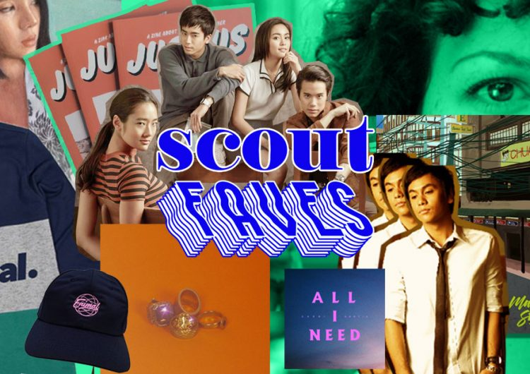 Last week's #ScoutFaves: Enimal, IV OF SPADES, Just Us Zine, Ku Romillo