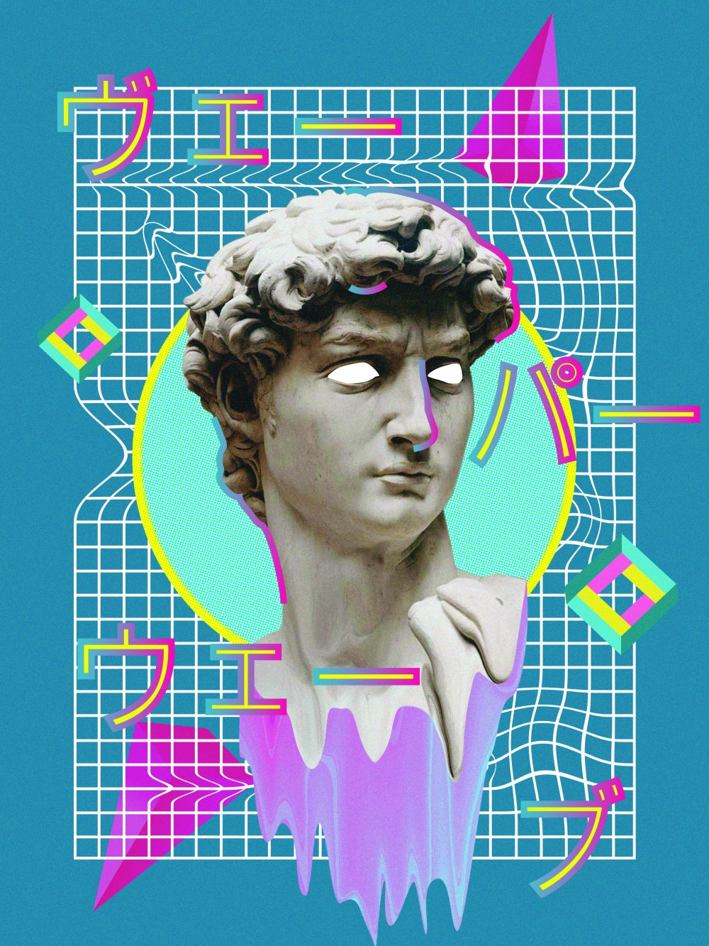 Enter the virtual barangay: a look at the vaporwave scene