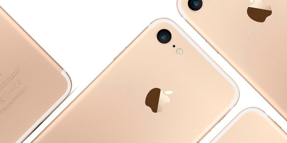 The iPhone 7 Might Receive A Major Storage Upgrade