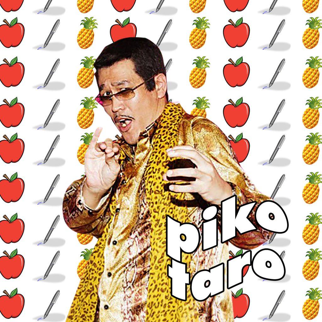 piko-taro-scout