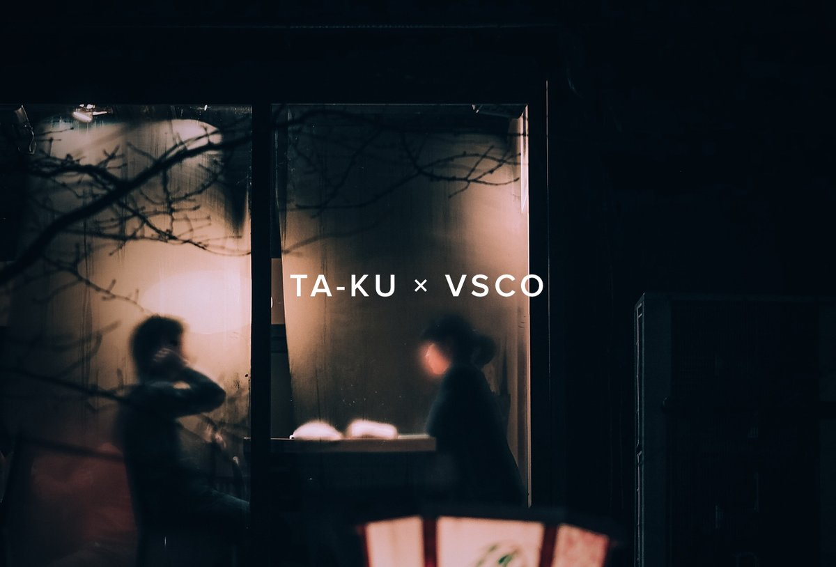 Ta-ku Collaborates with VSCO On a Special Edition Preset
